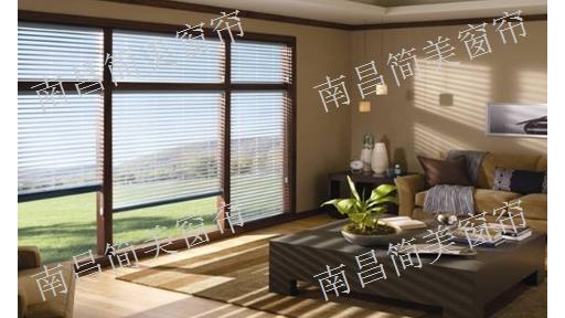 南昌高新区书房百叶窗帘定做电话 上门定制 简美窗帘供应