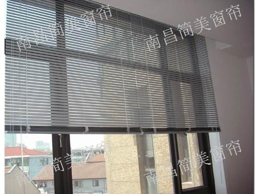 南昌青山湖区法式百叶窗帘批发 上门服务 简美窗帘供应