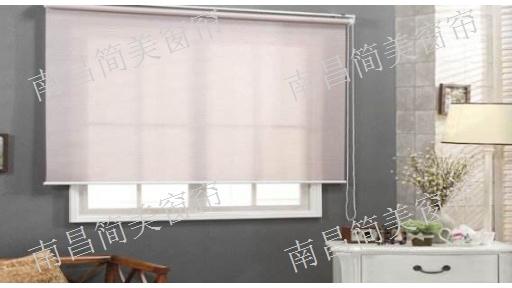 南昌古典百叶窗帘厂家电话 铸造辉煌 简美窗帘供应