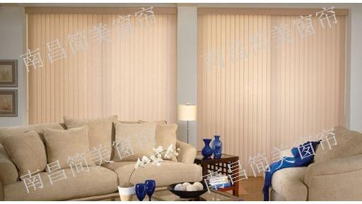 新建区遮阳百叶窗帘多少钱 服务为先 简美窗帘供应