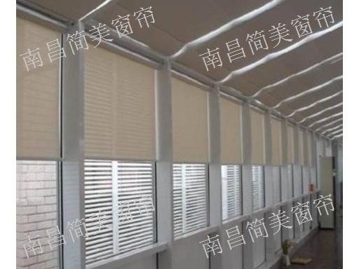 南昌书房百叶窗帘制作电话 服务至上 简美窗帘供应