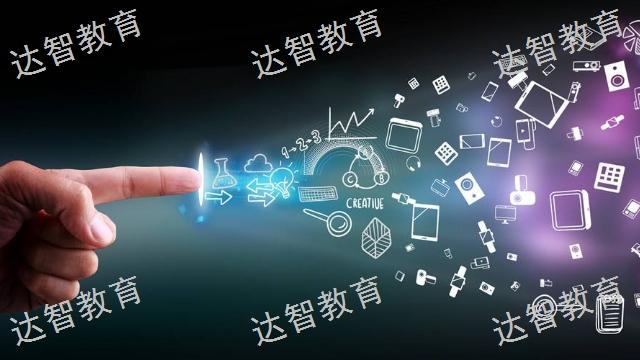 抚州新商业思维演说 信息推荐 江西达智教育咨询供应