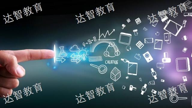浙江网络总裁班报名表 信息推荐 江西达智教育咨询供应