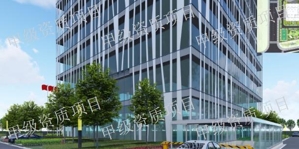 宜春建筑公司加盟条件 服务为先「江西中江造价咨询供应」