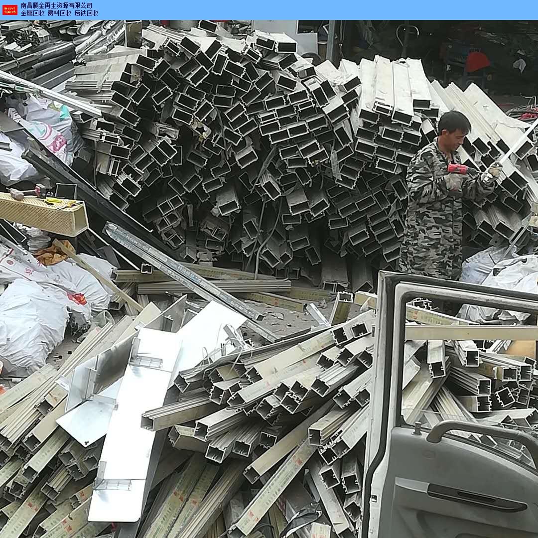 东湖区生活废纸回收 信息推荐 南昌腾金再生资源供应