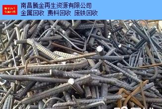 新建区废旧芯片回收厂家 和谐共赢 南昌腾金再生资源供应
