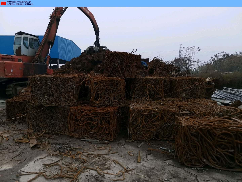新建区特种废纸回收 和谐共赢 南昌腾金再生资源供应