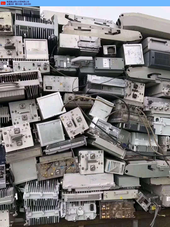 西湖区特种废纸回收多少钱 客户至上 南昌腾金再生资源供应