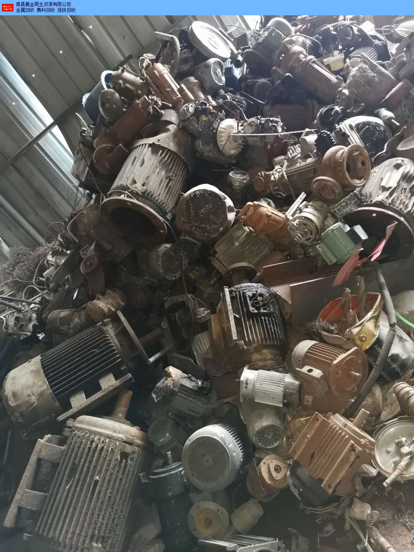 西湖区电线电缆回收什么价格 贴心服务 南昌腾金再生资源供应