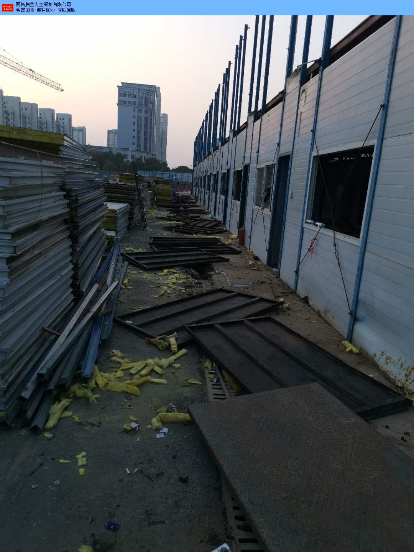 青山湖区电力设备回收站 诚信经营 南昌腾金再生资源供应