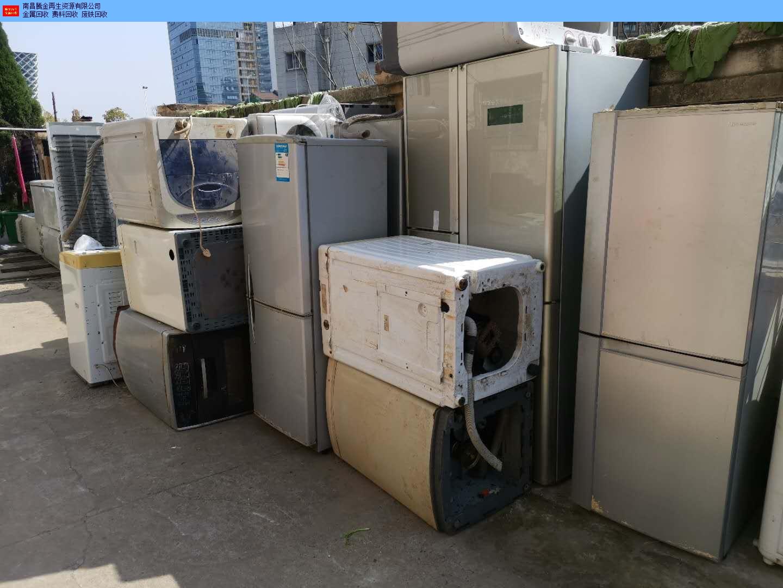 湾里区生活废塑料回收厂家电话 贴心服务 南昌腾金再生资源供应