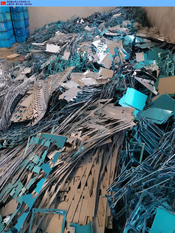 东湖区钼元件回收多少钱一斤