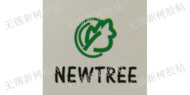 江西屏幕热缩膜供应商 欢迎来电「新树供」
