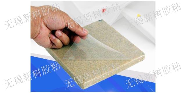 安徽地毯保护膜厂家 欢迎来电「新树供」