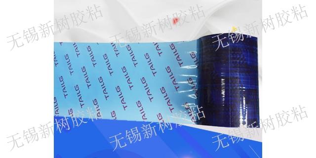 天津铝材保护膜价格,保护膜