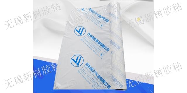 淮安漆面包装膜生产厂家 欢迎来电「新树供」