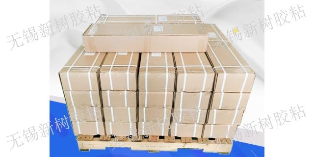 四川電器防靜電膜的價格 歡迎來電「新樹供」