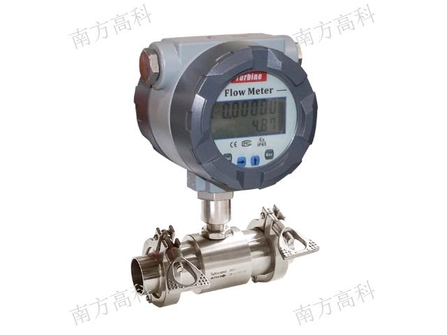 徐州气体涡轮流量计用途「昆山市南方高科仪表供应」