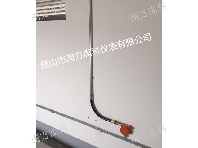 無錫TC100II可燃氣體探測器安裝工程「昆山市南方高科儀表供應」