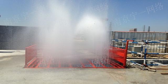 浦口区工地洗轮机价格行情 欢迎来电「南京宁一网络科技供应」