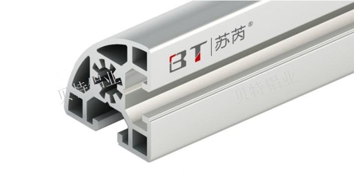 昆明磁性白板批發 有口皆碑 南京貝特鋁業科技供應