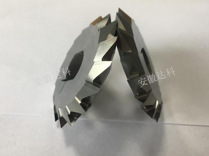 浙江合金圆切刀具价格 值得信赖「安徽达科切削工具供应」