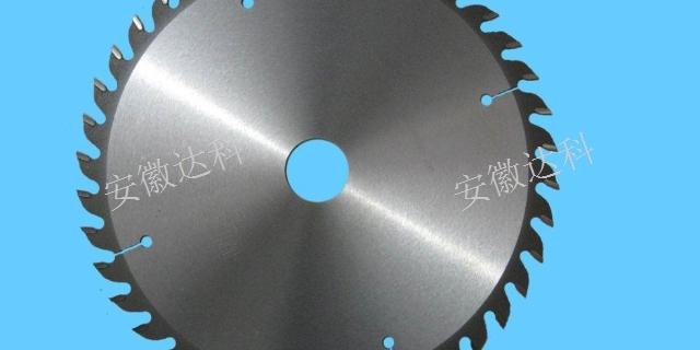 楊浦區生產數控刀具的公司哪個比較好 誠信為本「安徽達科切削工具供應」