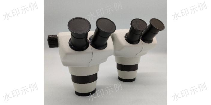 贵州电子立体显微镜系列 服务为先「南京华谱光电科技供应」