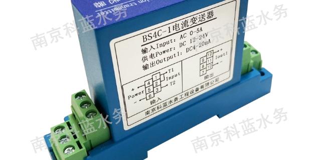 安徽安全三軸振動傳感器推薦「南京科藍水務工程設備供應」