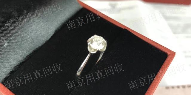 南通积家手表回收价格 客户至上「南京用真网络科技供应」