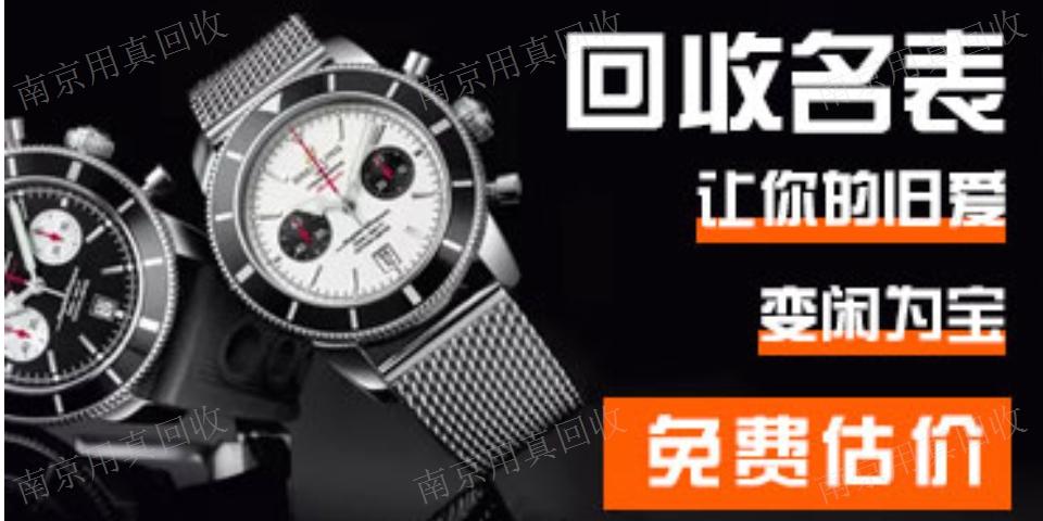 上海江诗丹顿腕表寄卖店
