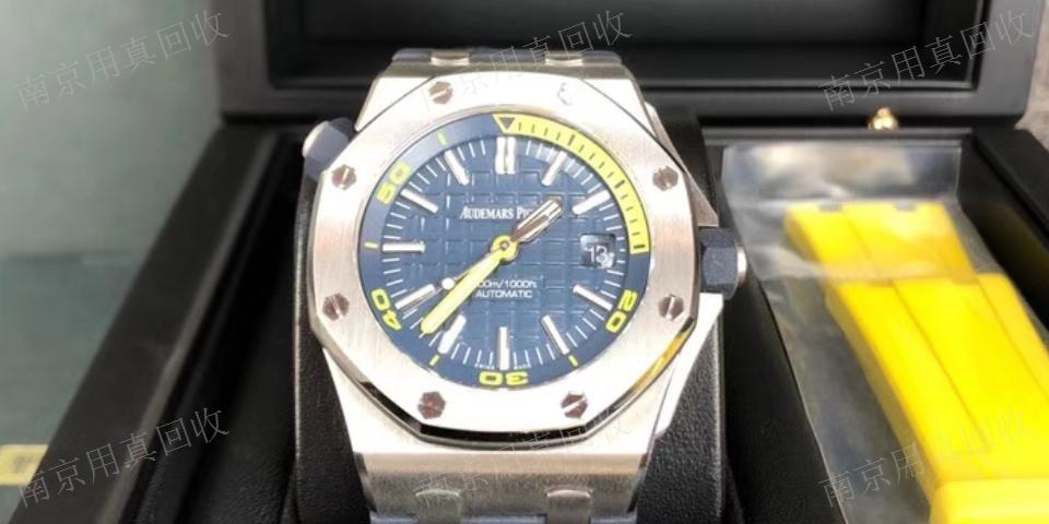 上海名牌手表寄卖店 值得信赖「南京用真网络科技供应」