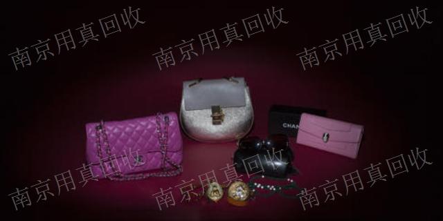 泉州二手Dior包包在哪里购买 欢迎咨询「南京用真网络科技供应」