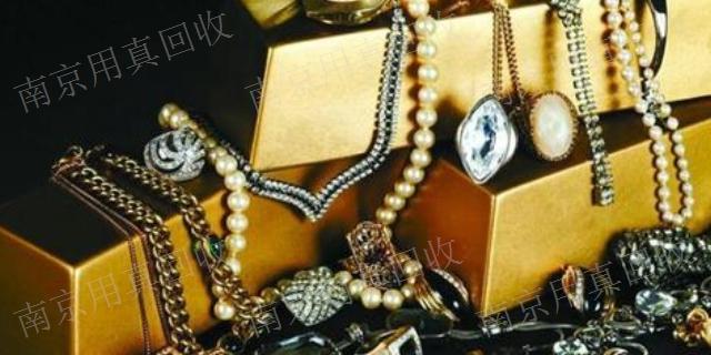 南京哪里可以购买二手Dior包包 欢迎咨询「南京用真网络科技供应」