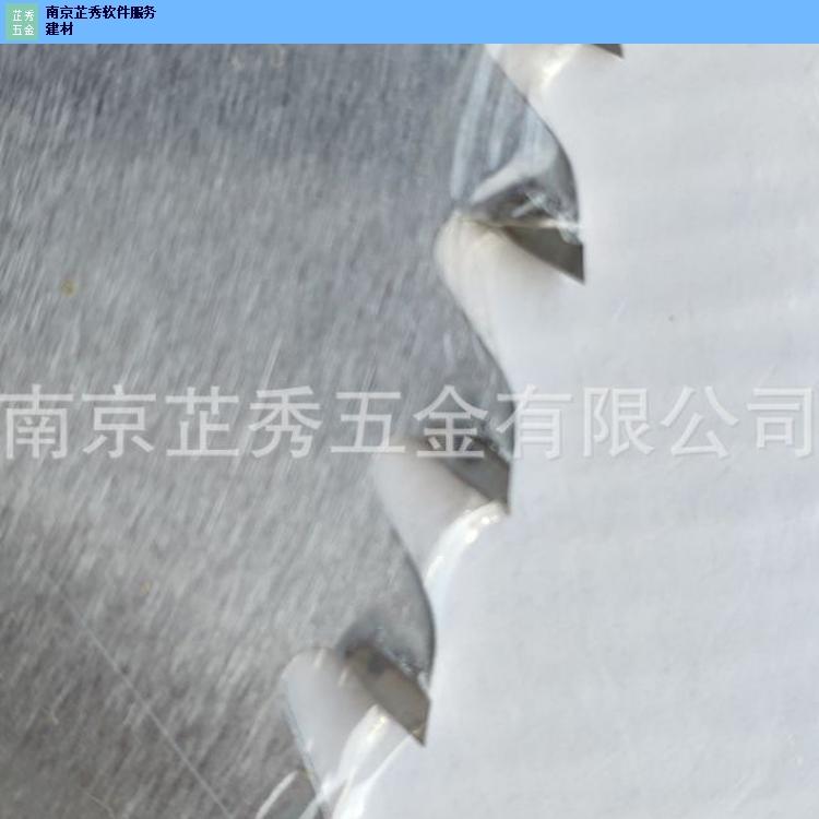南京大理石切割片多少钱 有口皆碑 南京芷秀五金供应