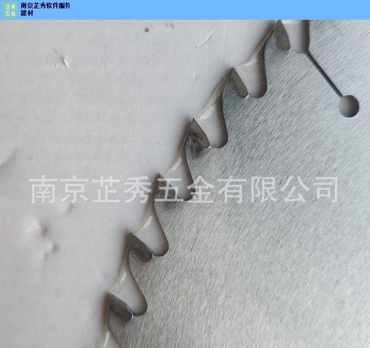 高淳区橡胶切割片多少钱 值得信赖 南京芷秀五金供应