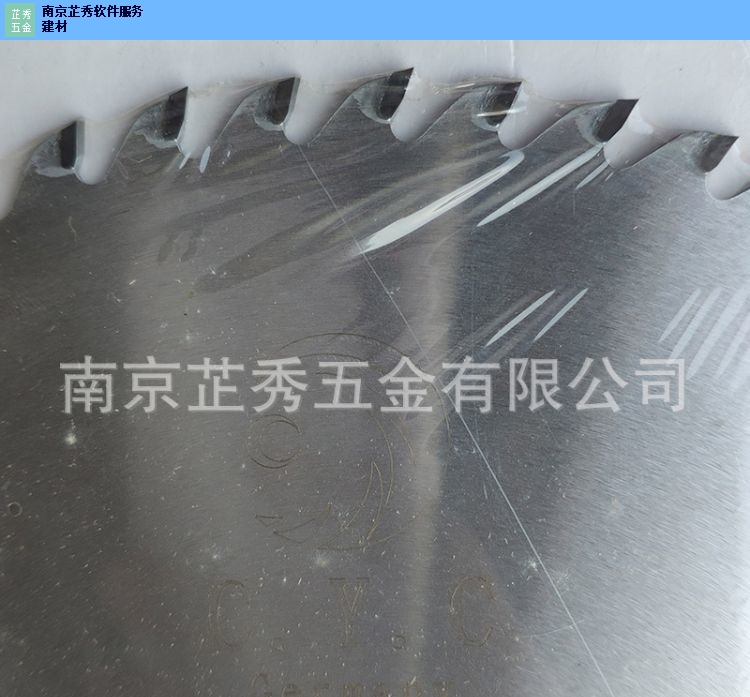 六合區大理石切割片廠家 誠信經營 南京芷秀五金供應