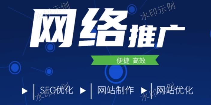 青铜峡智能互联网营销公司靠谱 宁夏宁垦电子商务供应