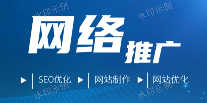 沙坡头区有实力的互联网营销 宁夏宁垦电子商务供应