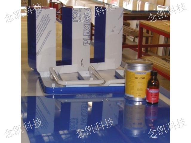 北京回天膠黏劑 客戶至上「念凱供」