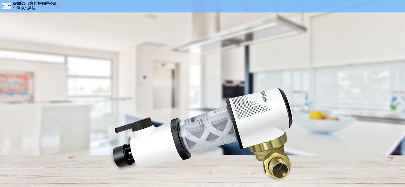 世界品牌净水器排名推荐厂家「深圳市诺百纳科技供应」