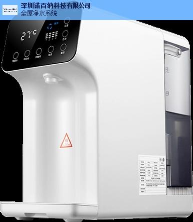 世界原裝進口凈水器排名生產廠家「深圳市諾百納科技供應」