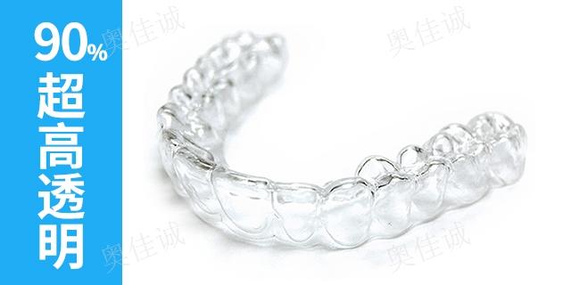 云龙区缝隙隐形牙套厂家,隐形牙套