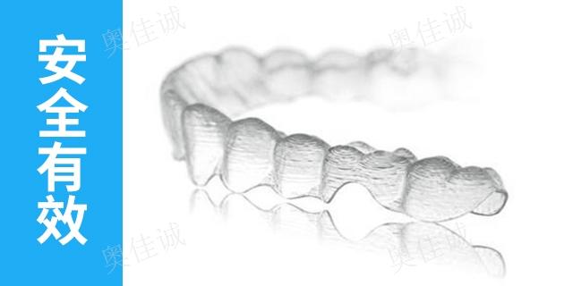 扬州定做隐形牙套和钢丝牙套哪个效果更好