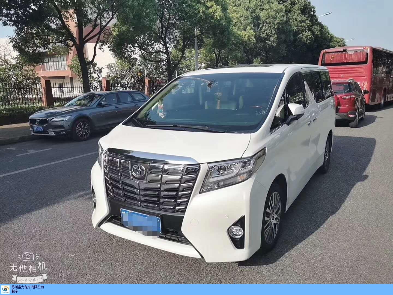 吴中区企业会议包车价格合理 诚信为本 苏州诺力企业服务供应