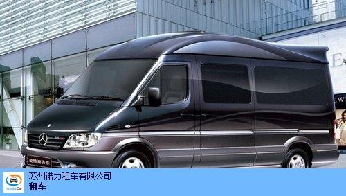 吴中区旅游会议包车 和谐共赢 苏州诺力企业服务供应