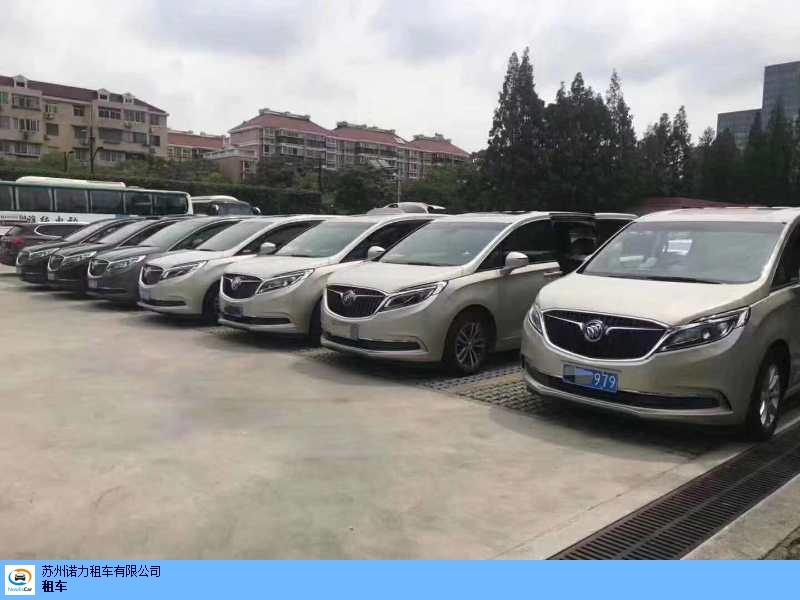宝山区正规会议包车五星服务 推荐咨询 苏州诺力企业服务供应