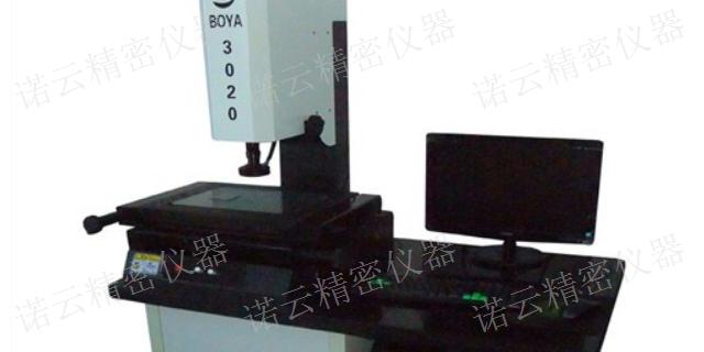 昆山影像测量仪生产厂家「诺云供」