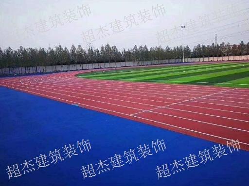 青海节能塑胶跑道一体化