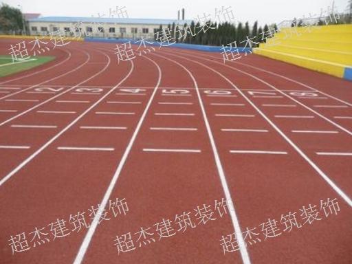 新疆节能塑胶跑道一体化